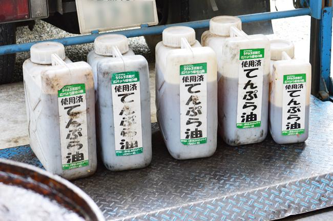 廃食用油回収